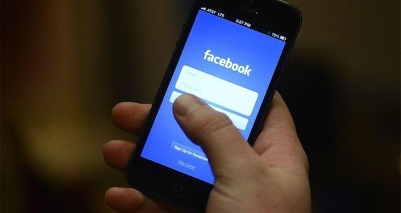 Facebook maneja datos sensibles del 25 % ciudadanos europeos