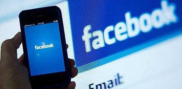 El valor de Facebook se hunde en 42.111 millones en apenas tres días