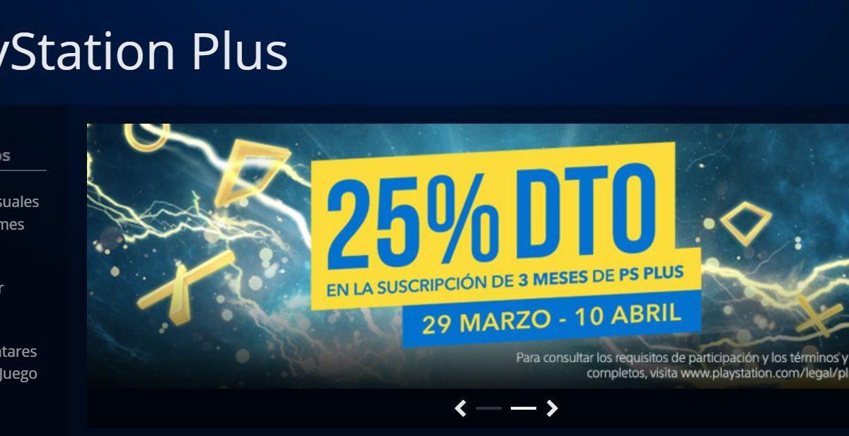 Tres meses de PlayStationPlus con 25% de descuento hasta el 11 de abril