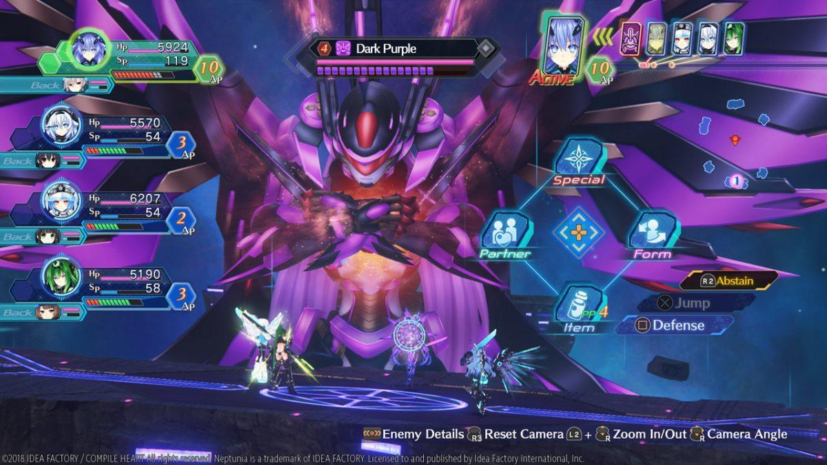 Megadimension Neptunia VIIR llega a las tiendas