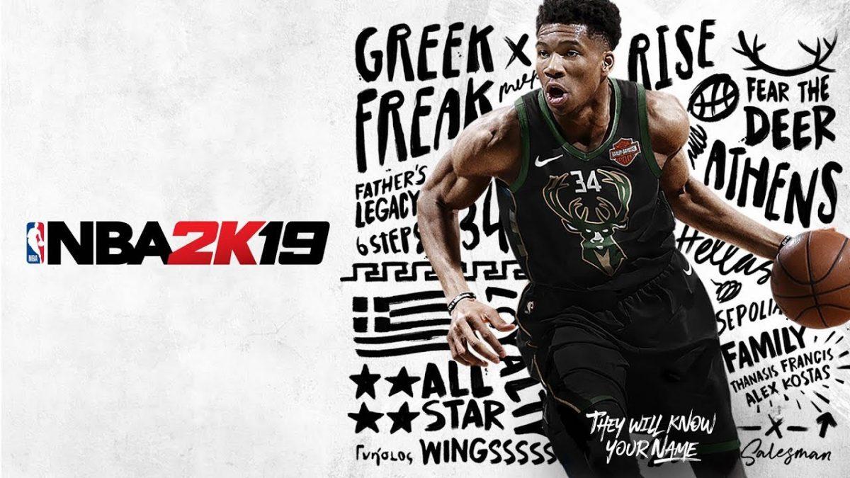 NBA 2K anuncia un torneo y calienta motores con un nuevo vídeo
