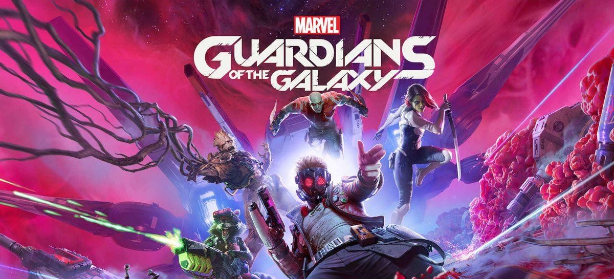 Marvel's Guardians of the Galaxy saldrá a nivel mundial el 26 de octubre